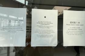 Genaue Regeln am Eingang der Geschäfte © Silke Kicker